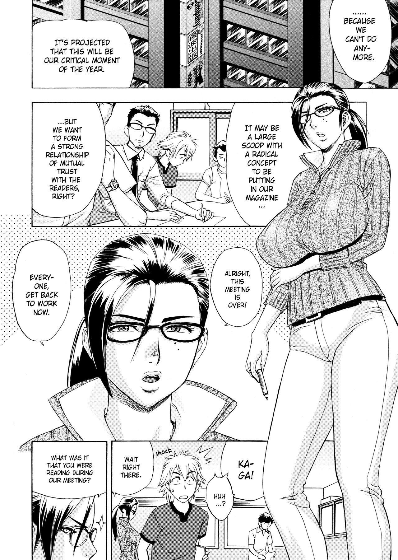 [Tatsunami Youtoku, Yamazaki Masato] Bijin Henshuu-chou no Himitsu | Beautiful Editor-in-Chief's Secret Ch. 1-4 [English] [Forbiddenfetish77, Red Vodka] [Decensored] 5