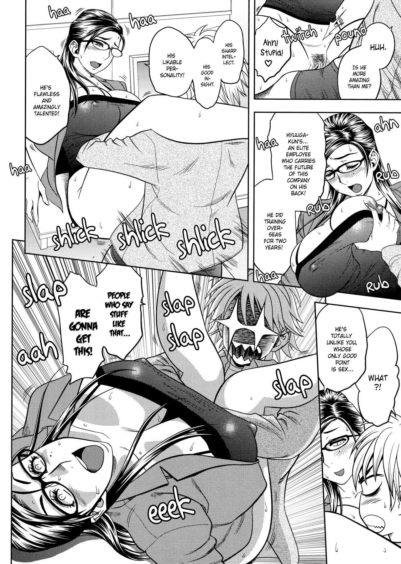 [Tatsunami Youtoku, Yamazaki Masato] Bijin Henshuu-chou no Himitsu | Beautiful Editor-in-Chief's Secret Ch. 1-4 [English] [Forbiddenfetish77, Red Vodka] [Decensored] 67