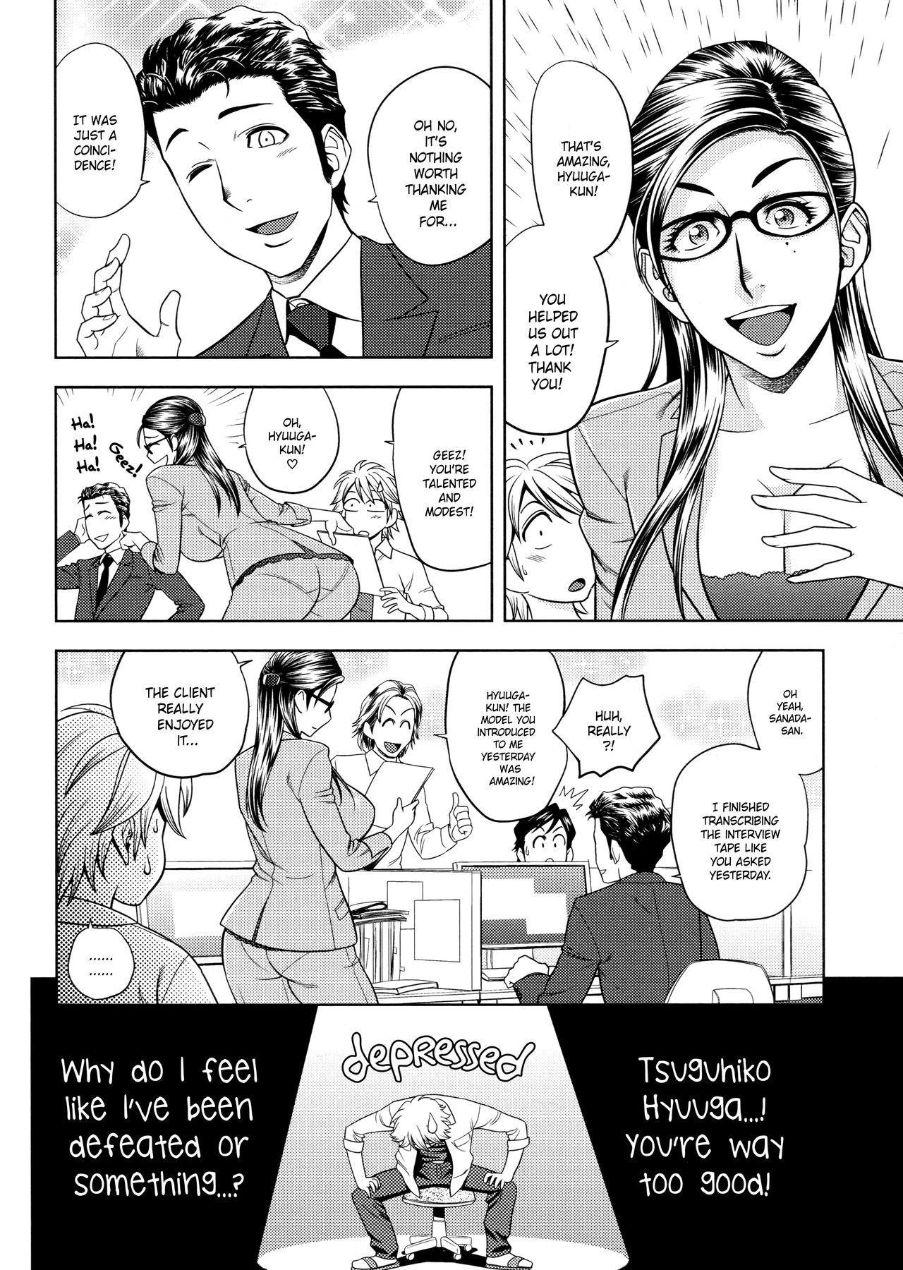 [Tatsunami Youtoku, Yamazaki Masato] Bijin Henshuu-chou no Himitsu | Beautiful Editor-in-Chief's Secret Ch. 1-4 [English] [Forbiddenfetish77, Red Vodka] [Decensored] 71