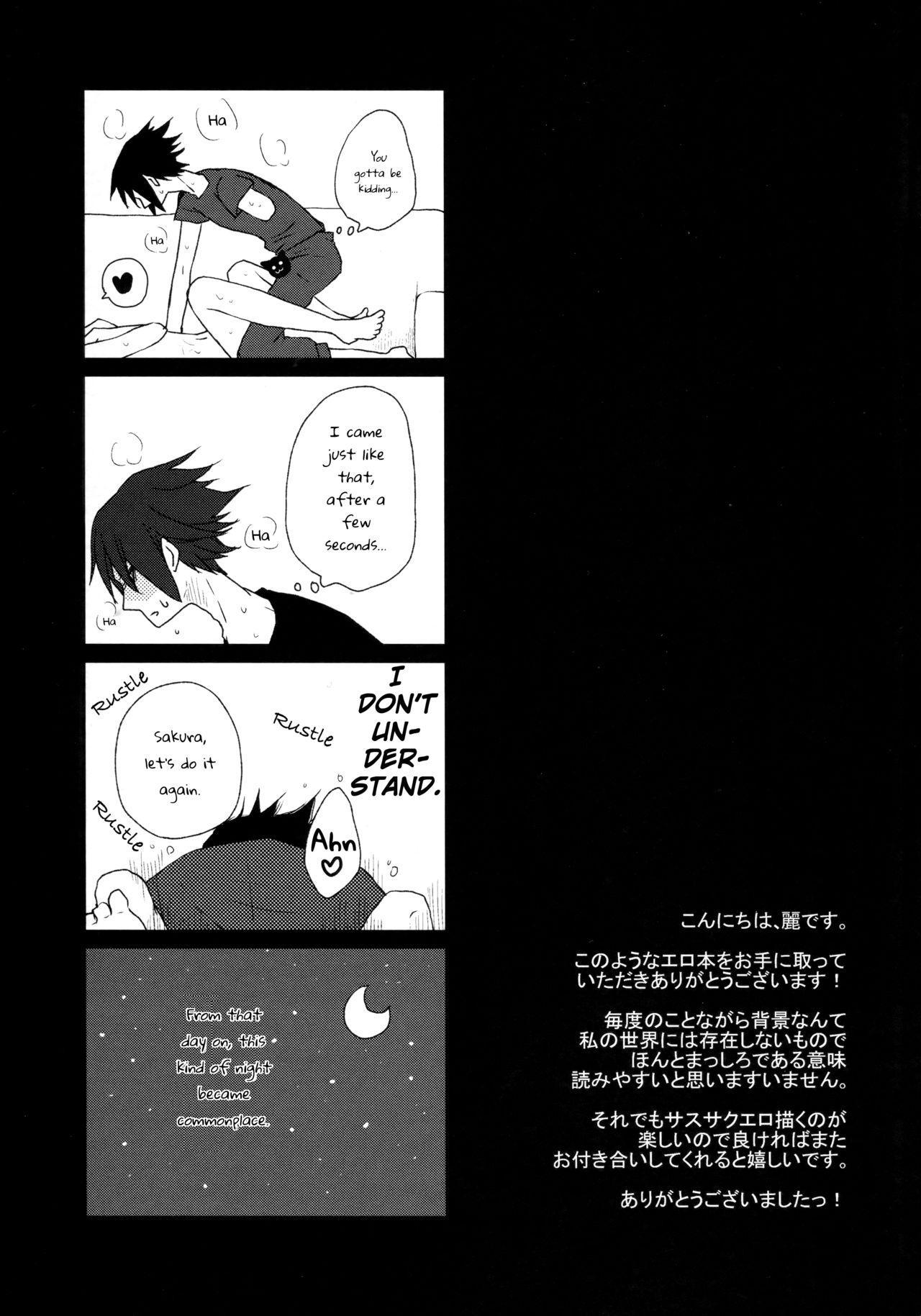 Watashi wa Aibu ni Koisuru | I love your caress 23