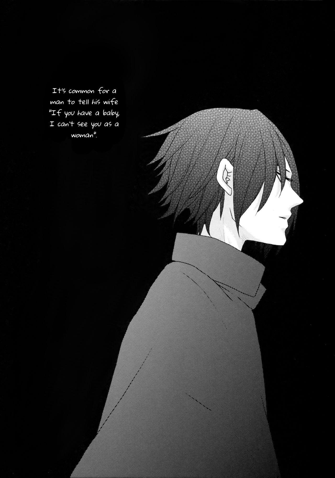 Watashi wa Aibu ni Koisuru | I love your caress 4