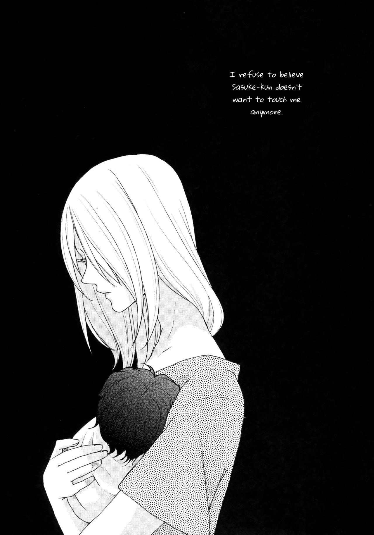 Watashi wa Aibu ni Koisuru | I love your caress 5
