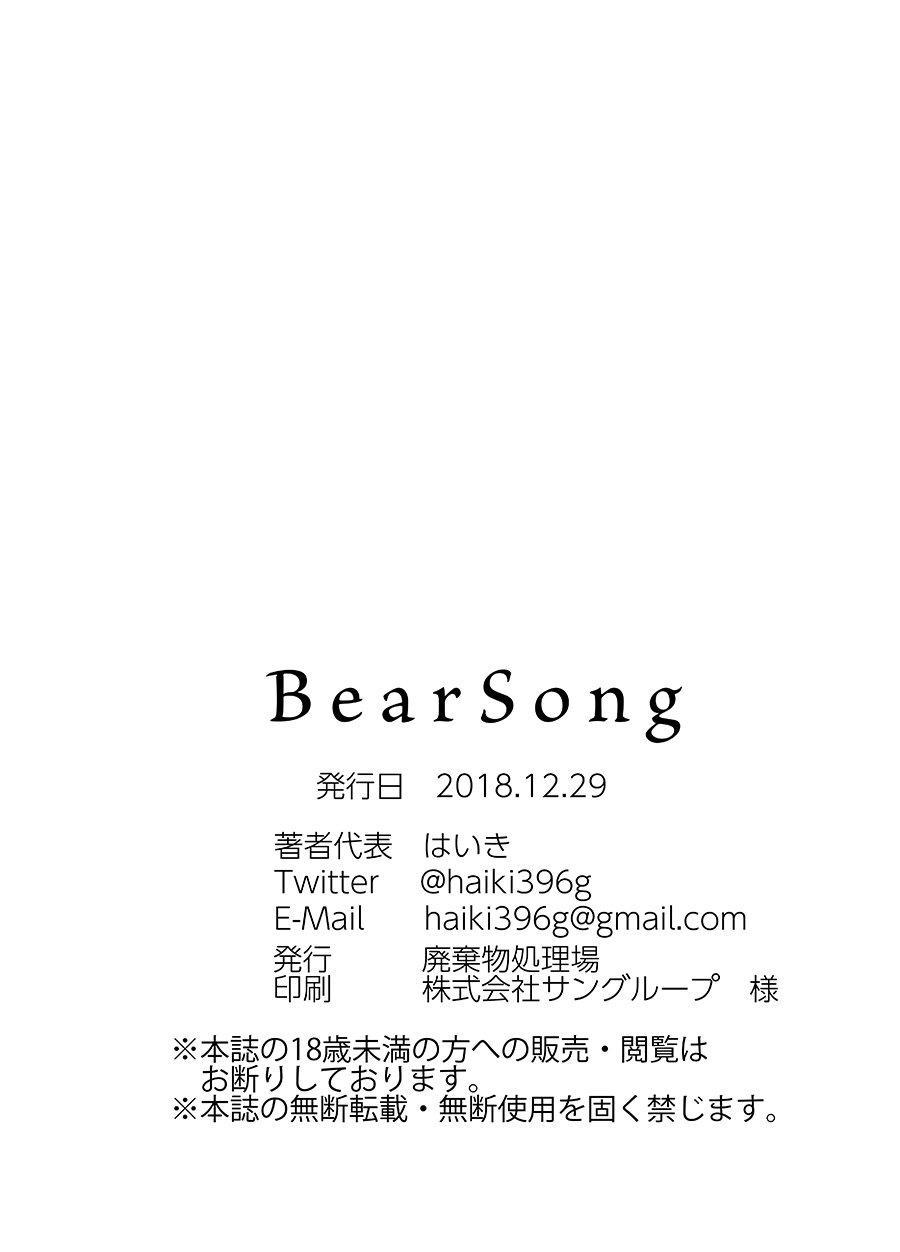 BearSong 61