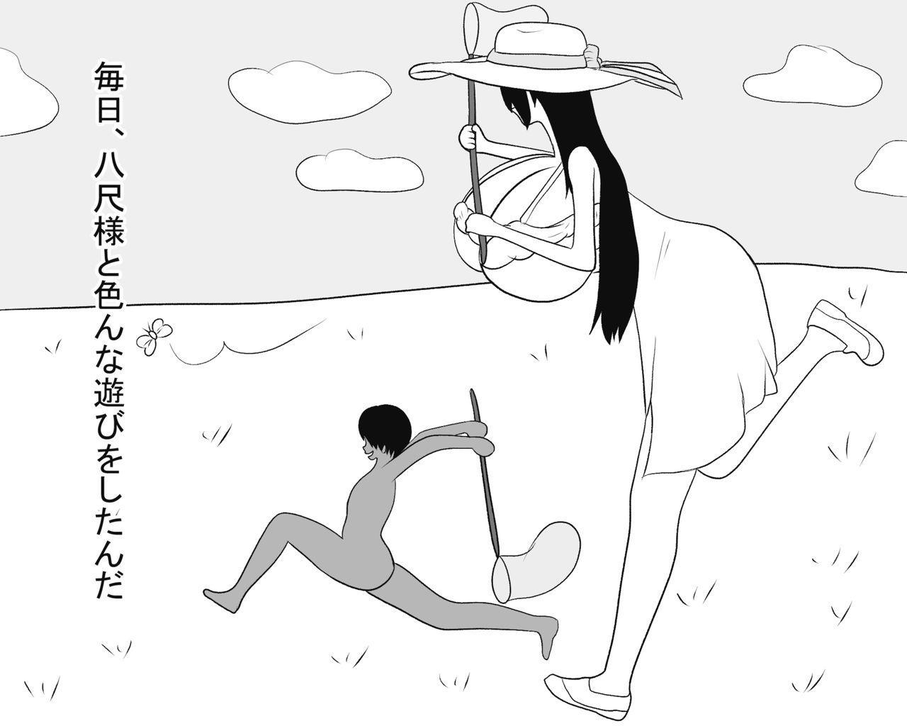 Hasshaku-sama to Boku no Paizuri Memories 13