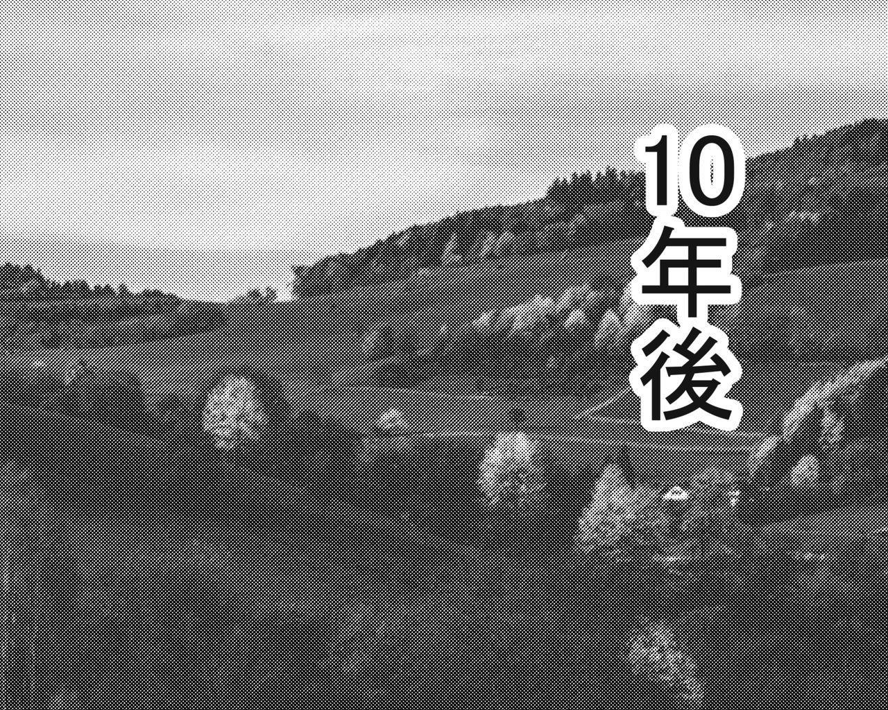 Hasshaku-sama to Boku no Paizuri Memories 77