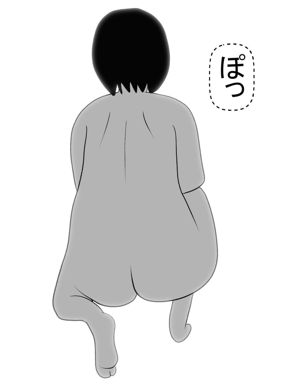 Hasshaku-sama to Boku no Paizuri Memories 88