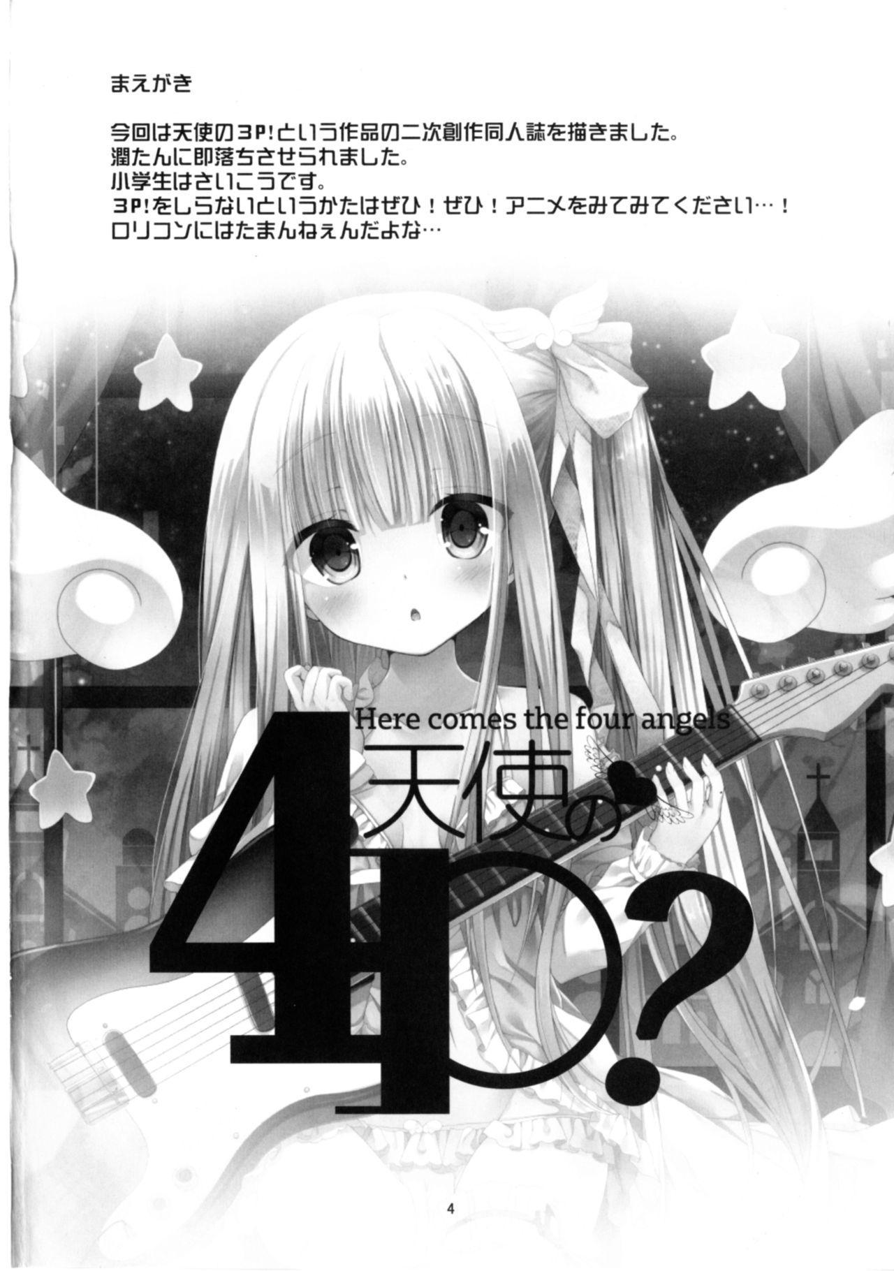 Tenshi no 4P? 3