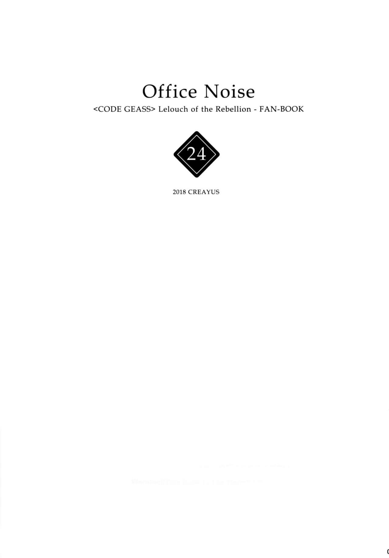 Office Noise 1