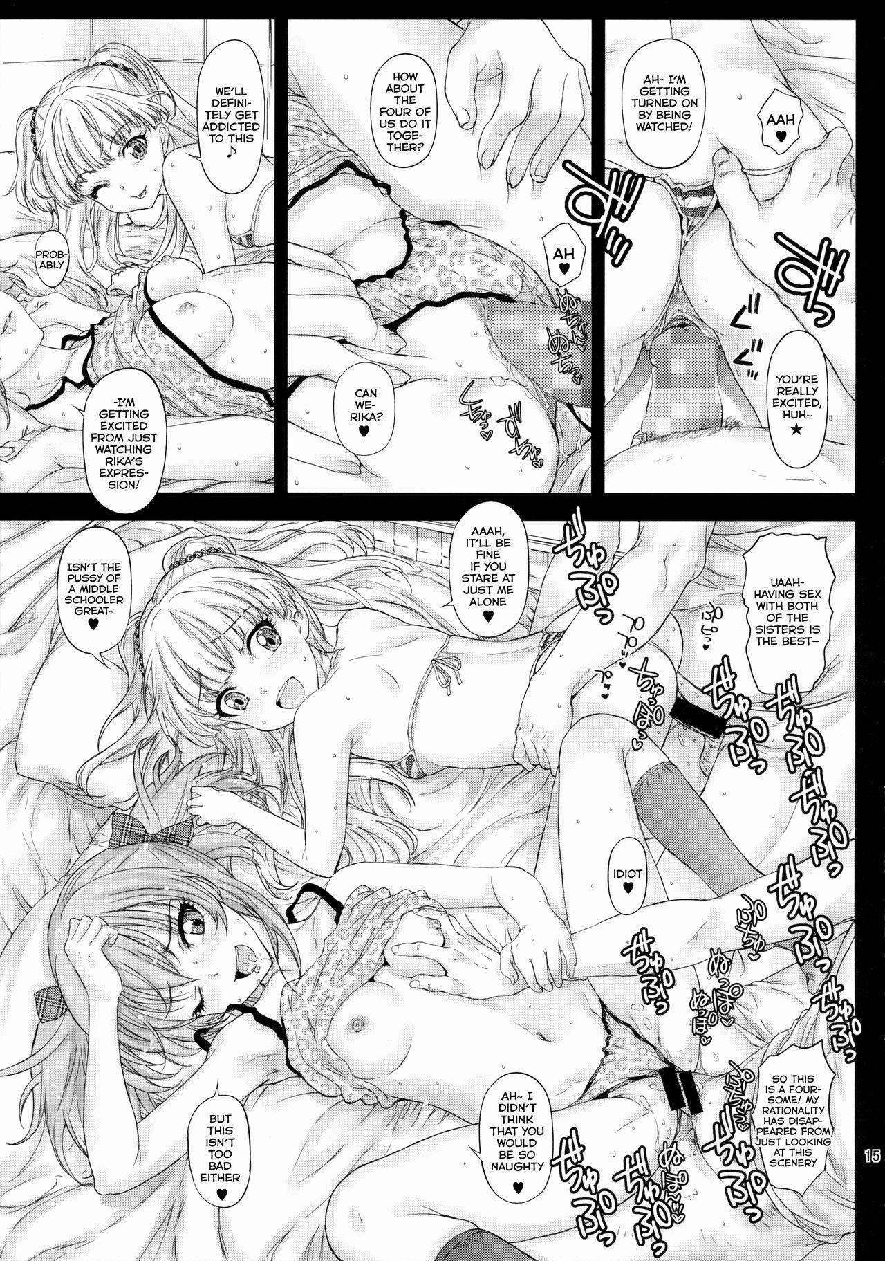 Uchira no Donna Tokoro ni Doki Doki Suru? 13