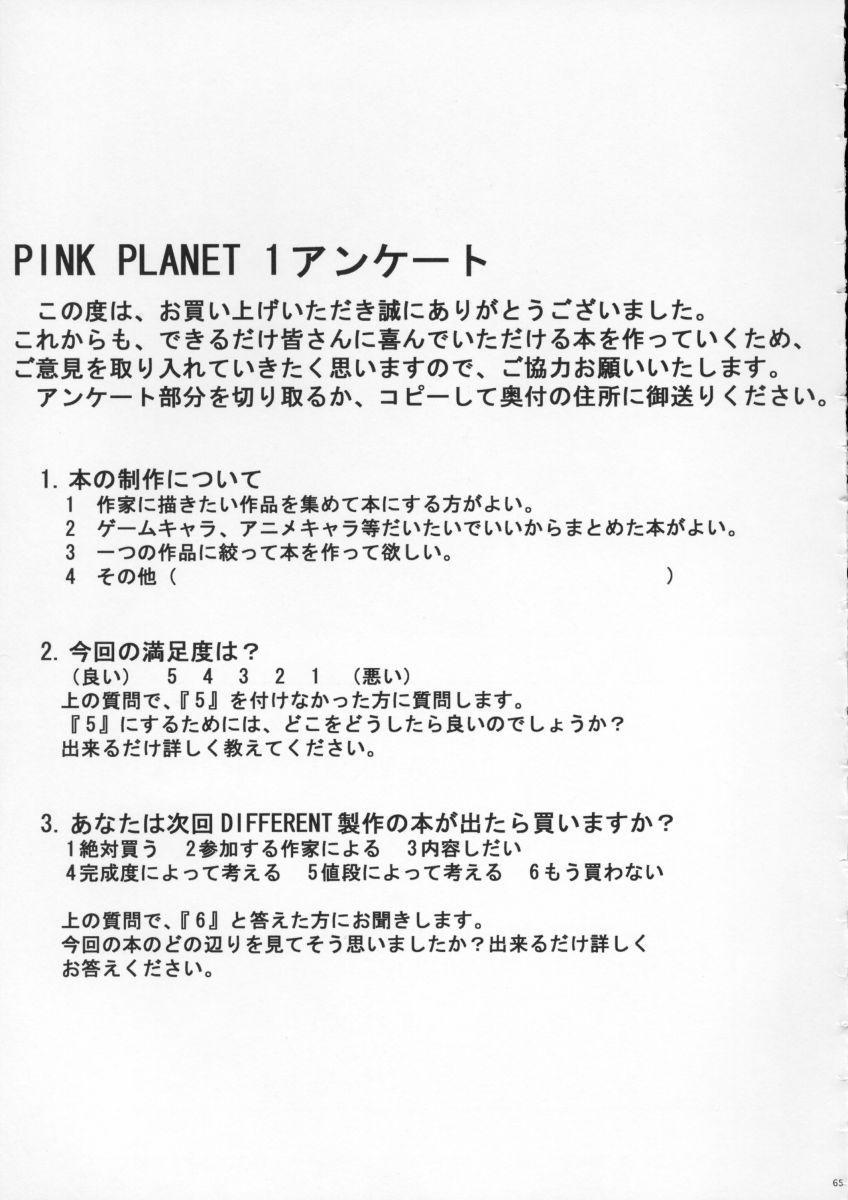 PINK PLANET 63
