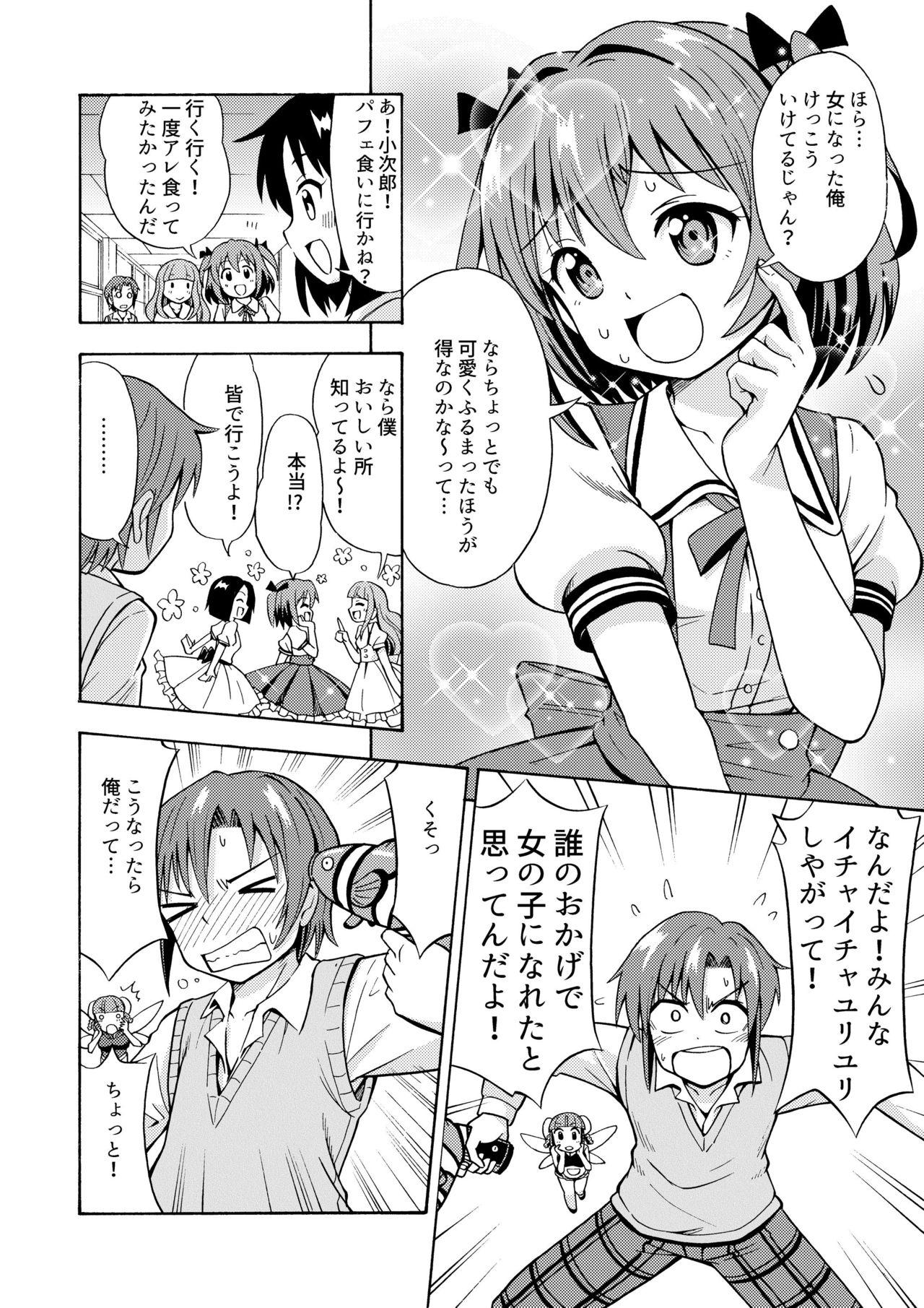 Henshin TS Gun 10