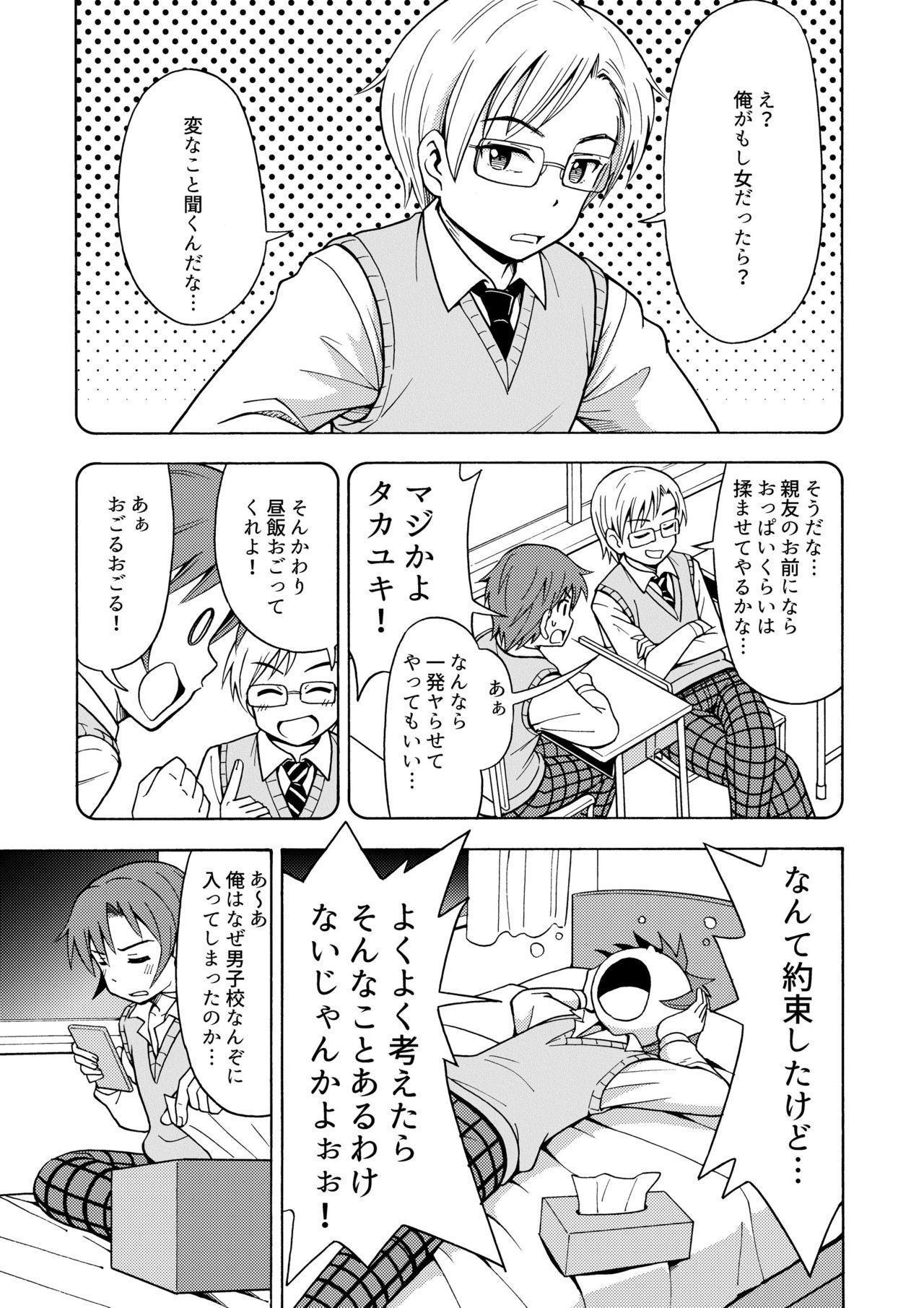 Henshin TS Gun 1
