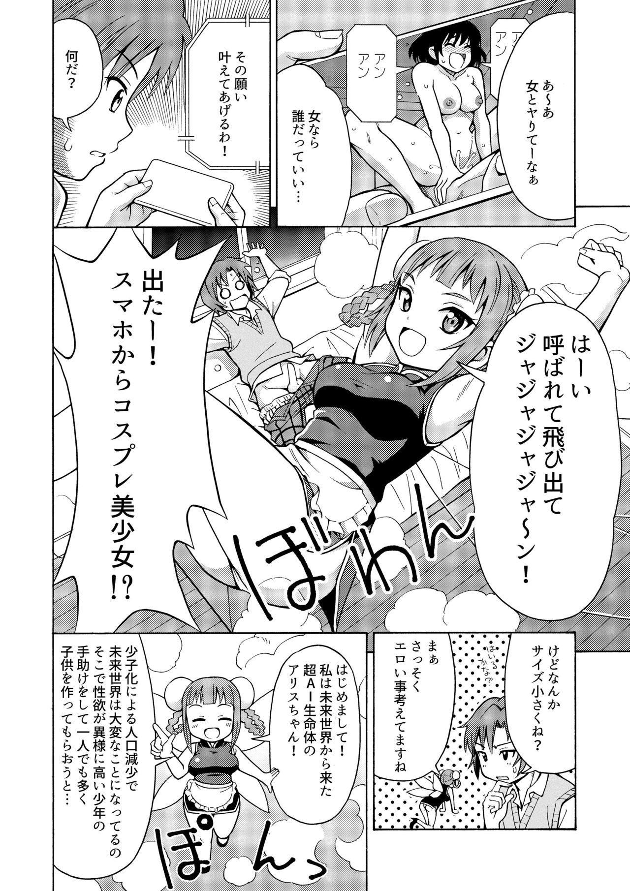 Henshin TS Gun 2