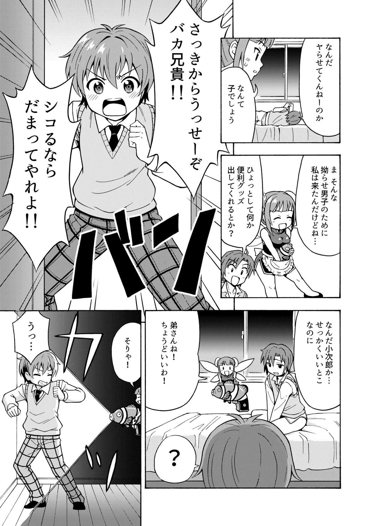 Henshin TS Gun 3
