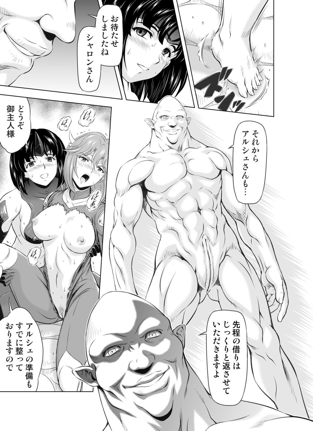 Reties no Michibiki Vol. 5 10