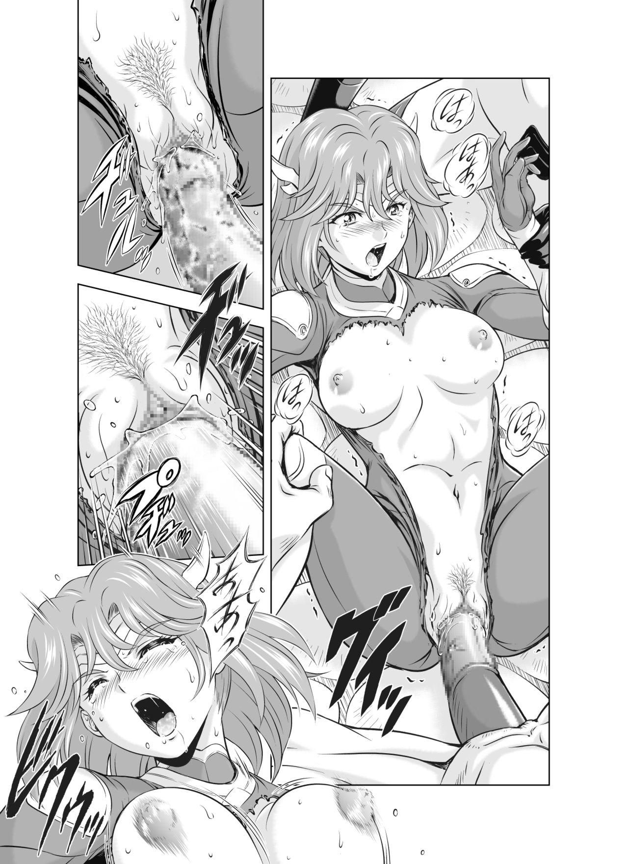 Reties no Michibiki Vol. 5 14