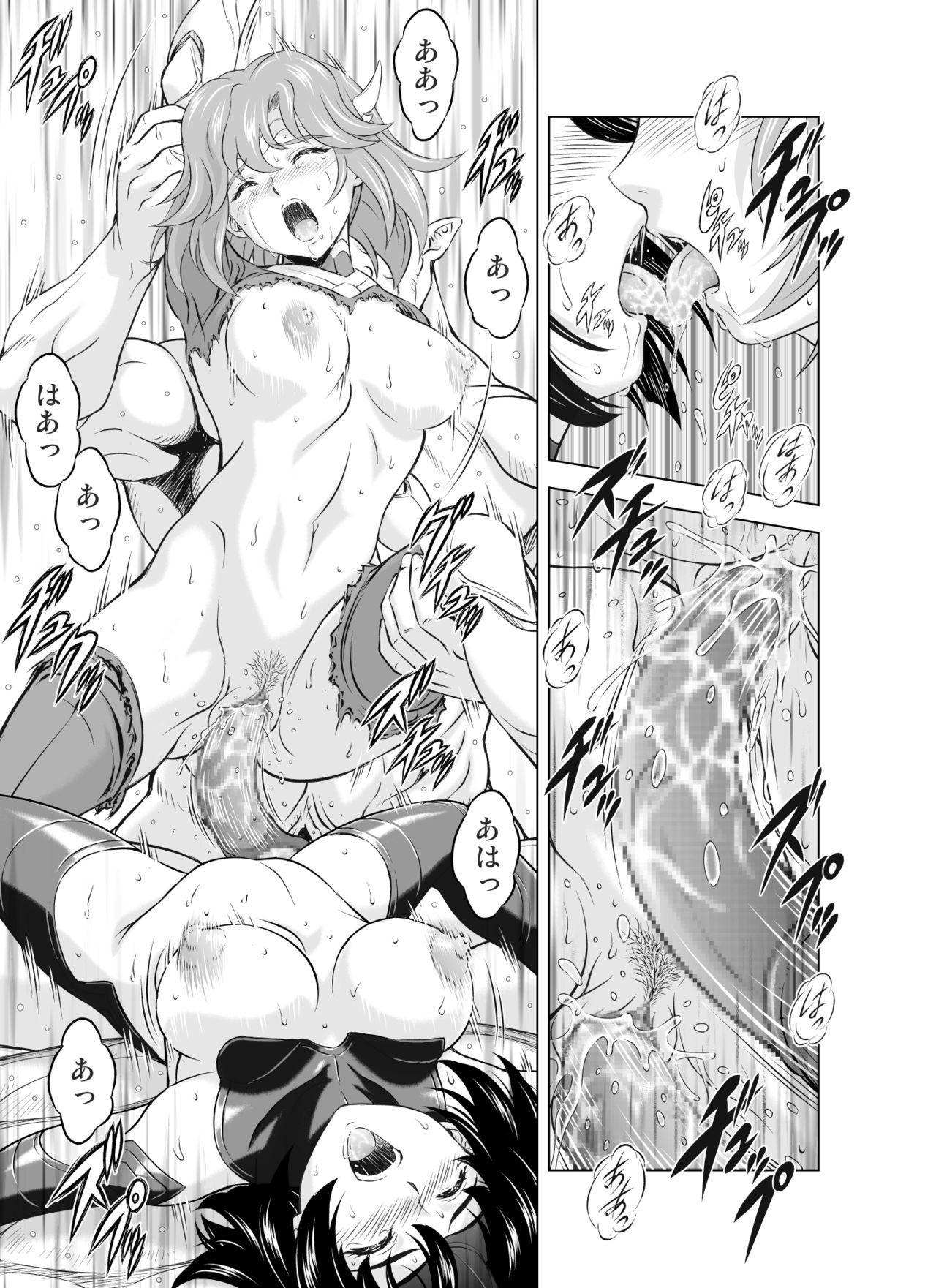 Reties no Michibiki Vol. 5 28