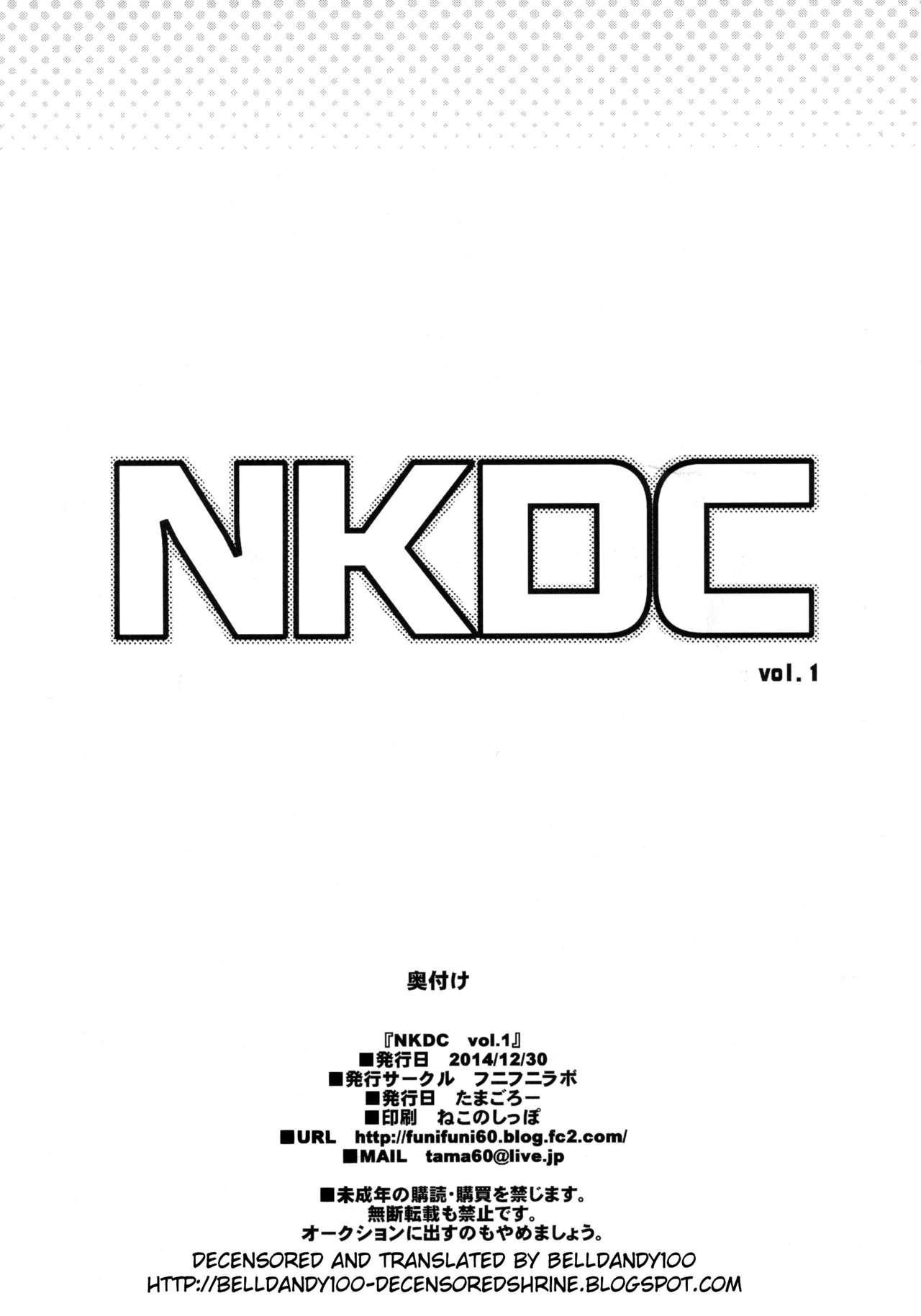 NKDC Vol. 1 11