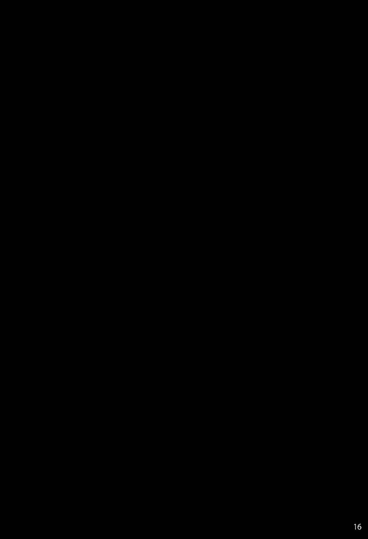 Sasoi Zakura 15