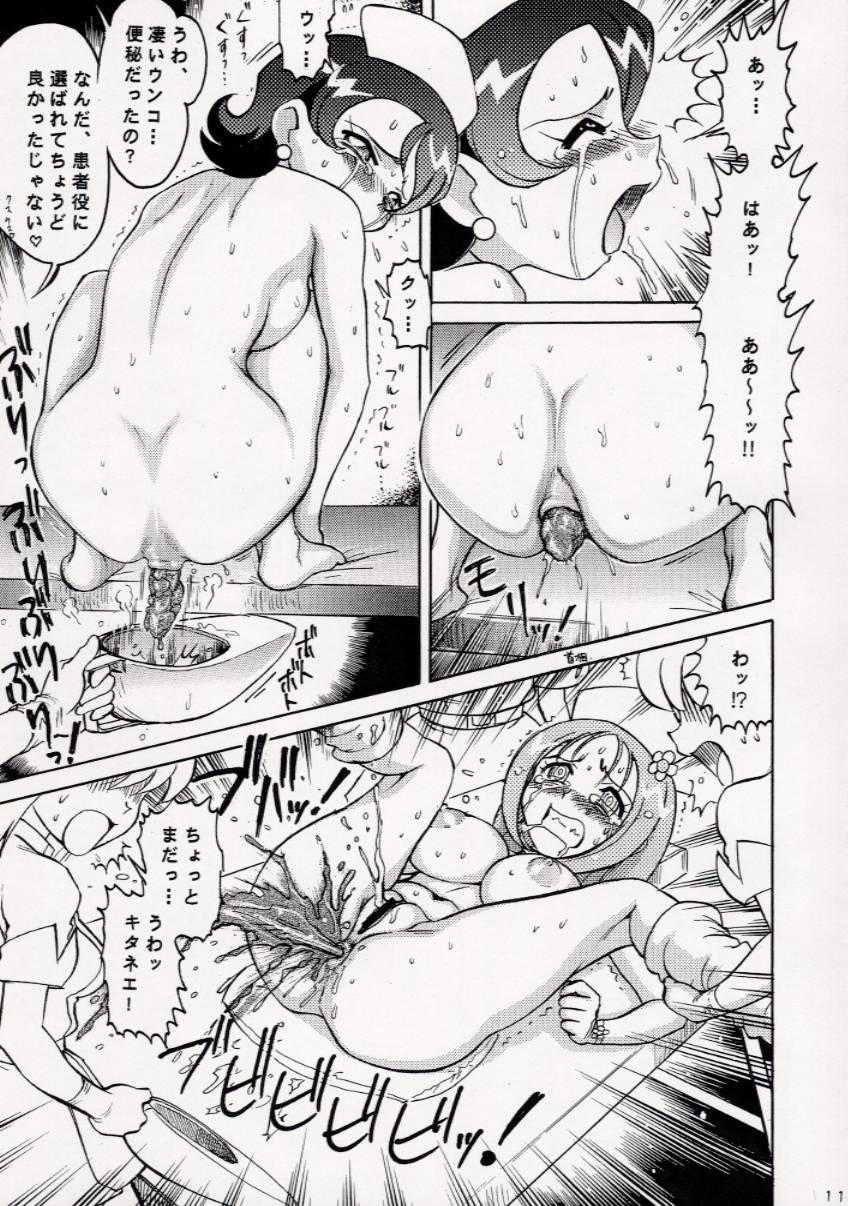 Gyakufunsha Nurse 9