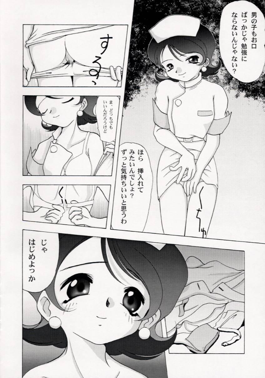 Gyakufunsha Nurse 32