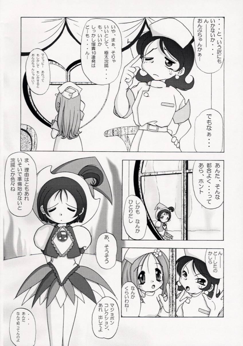 Gyakufunsha Nurse 38