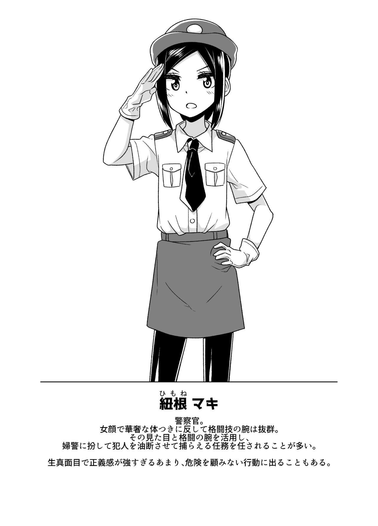 Sokuochi Josou Danshi Shuu Haiboku Hen 5