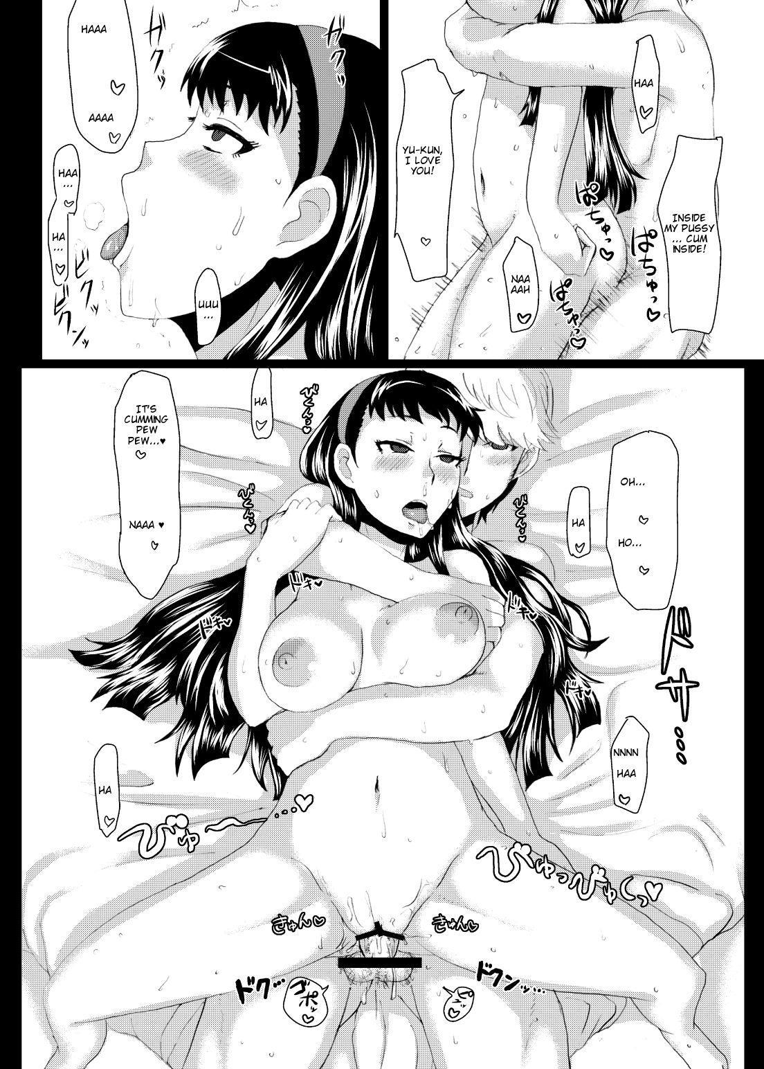 Yukikomyu!   Yukiko's Social Link! 46