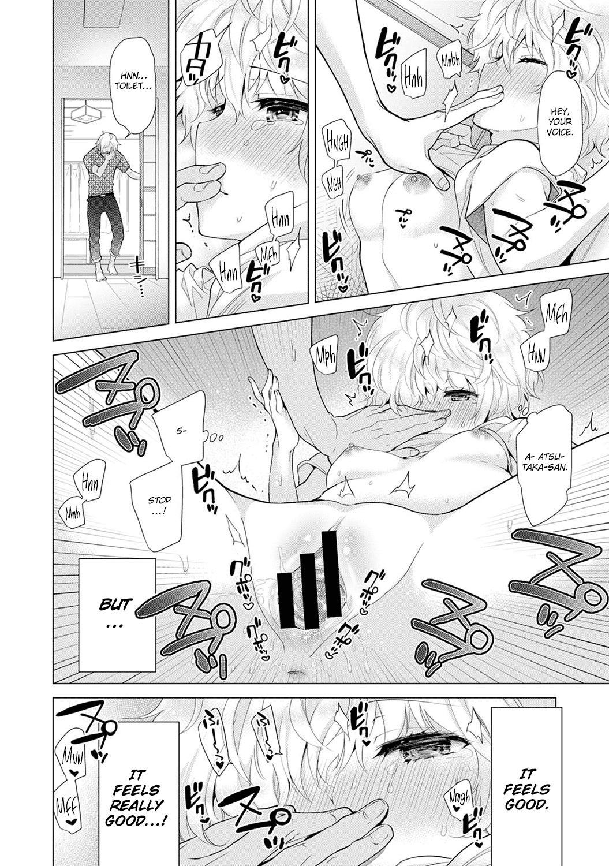 Noraneko Shoujo to no Kurashikata Vol. 3   Living Together With A Stray Cat Girl Vol. 3 119