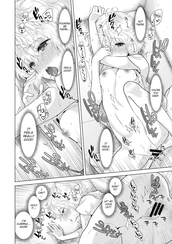 Noraneko Shoujo to no Kurashikata Vol. 3   Living Together With A Stray Cat Girl Vol. 3 123