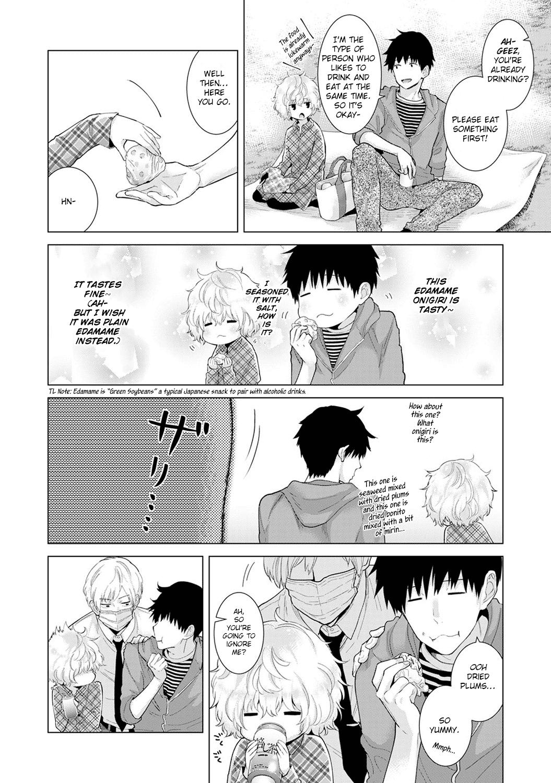Noraneko Shoujo to no Kurashikata Vol. 3   Living Together With A Stray Cat Girl Vol. 3 25