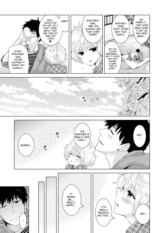 Noraneko Shoujo to no Kurashikata Vol. 3   Living Together With A Stray Cat Girl Vol. 3 28