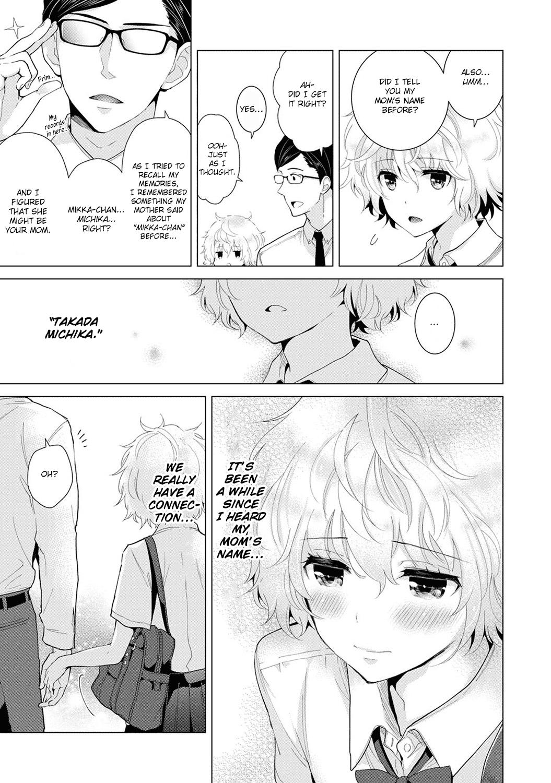 Noraneko Shoujo to no Kurashikata Vol. 3   Living Together With A Stray Cat Girl Vol. 3 60