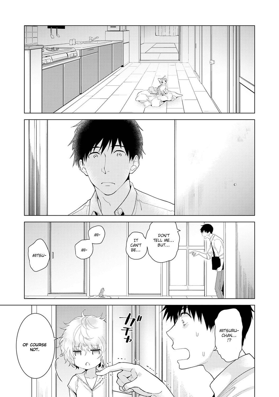 Noraneko Shoujo to no Kurashikata Vol. 3   Living Together With A Stray Cat Girl Vol. 3 78
