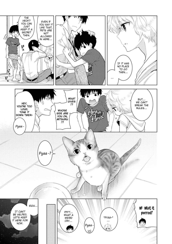 Noraneko Shoujo to no Kurashikata Vol. 3   Living Together With A Stray Cat Girl Vol. 3 80