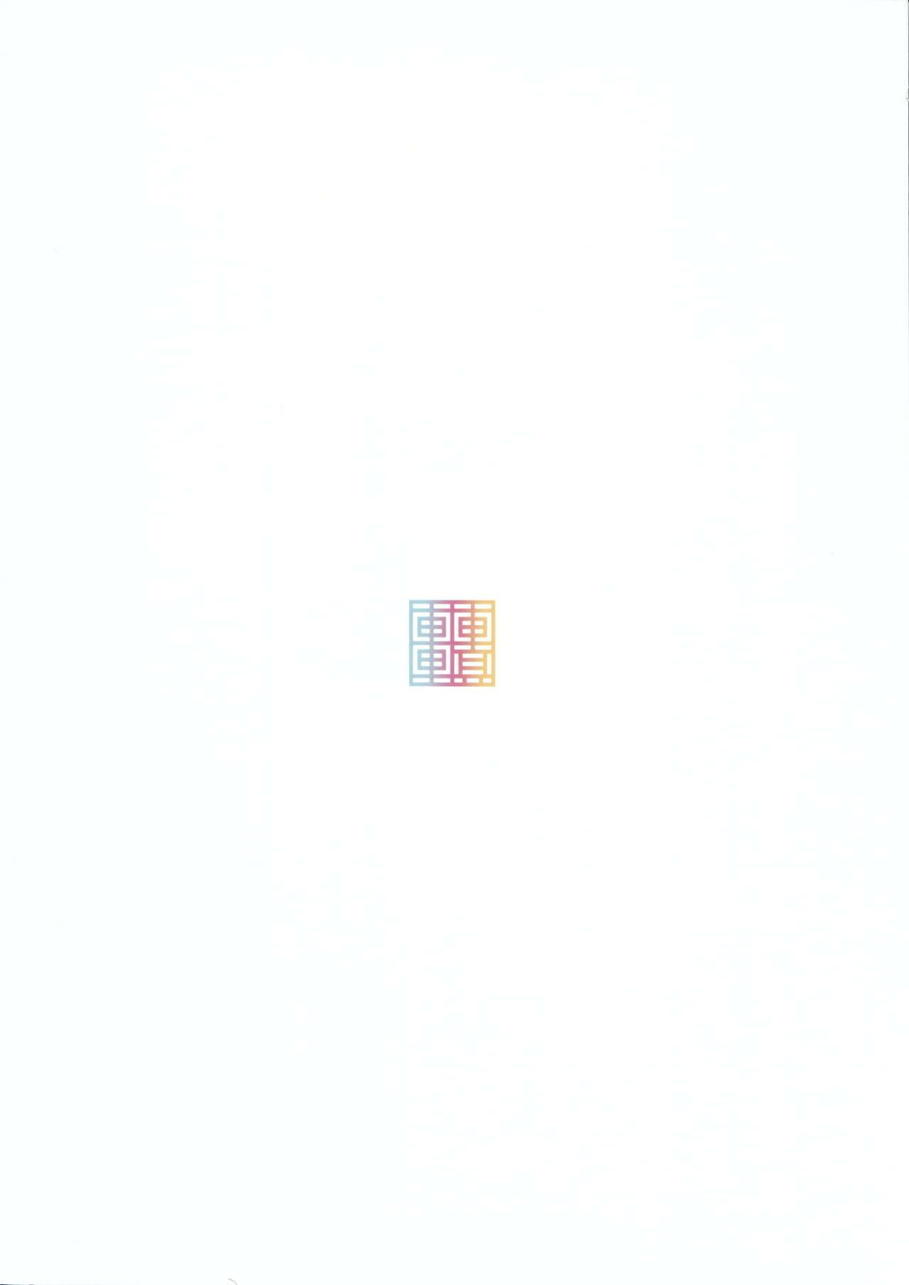 Mikan ga Oshiete Ageru MILKEY ORANGE 2 21