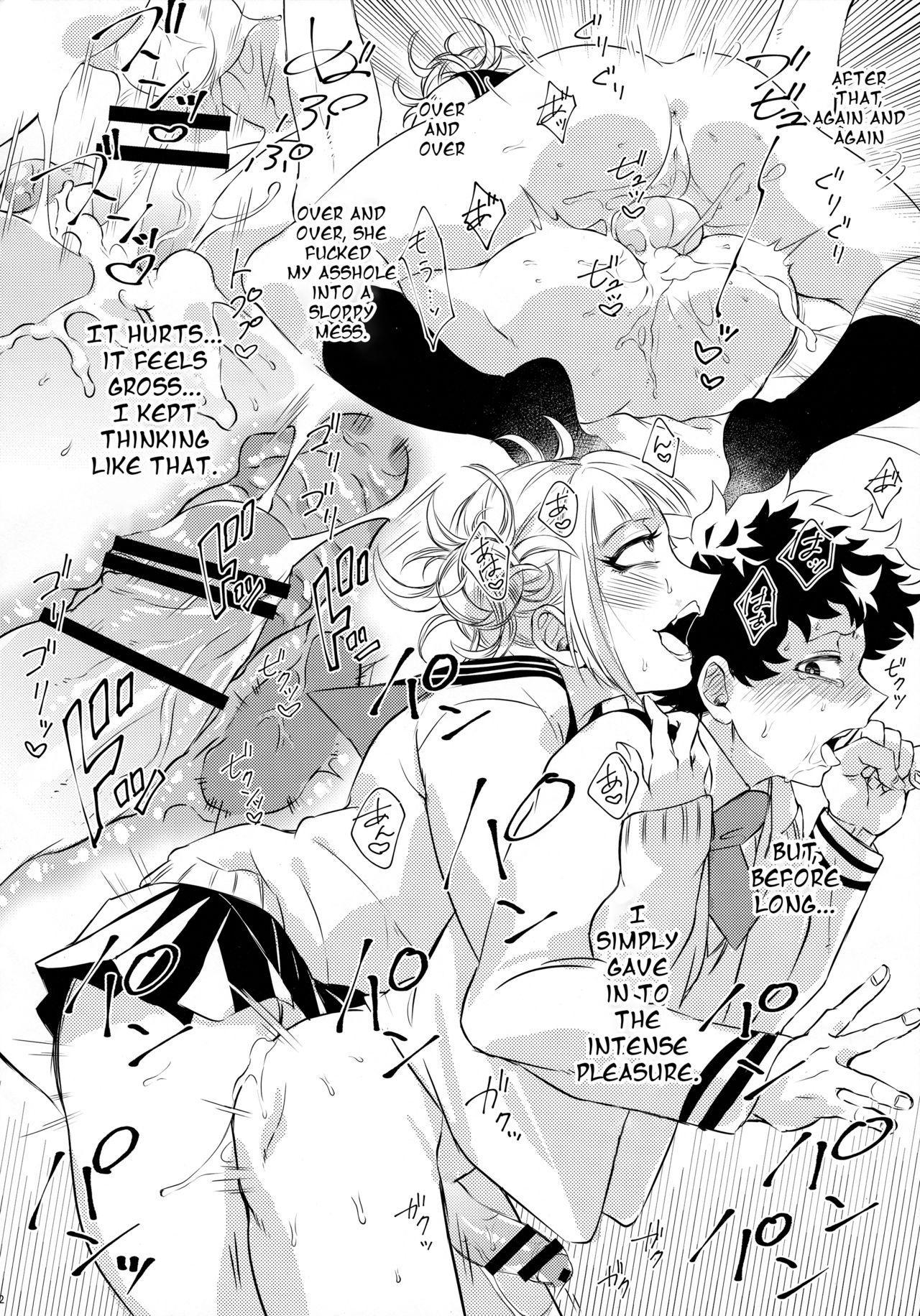 (Douyara Deban no Youda! 16) [Mekao (Den Meka)] Toga-chan to Deku-kun   Toga-chan & Deku-kun (Boku no Hero Academia) [English] 10
