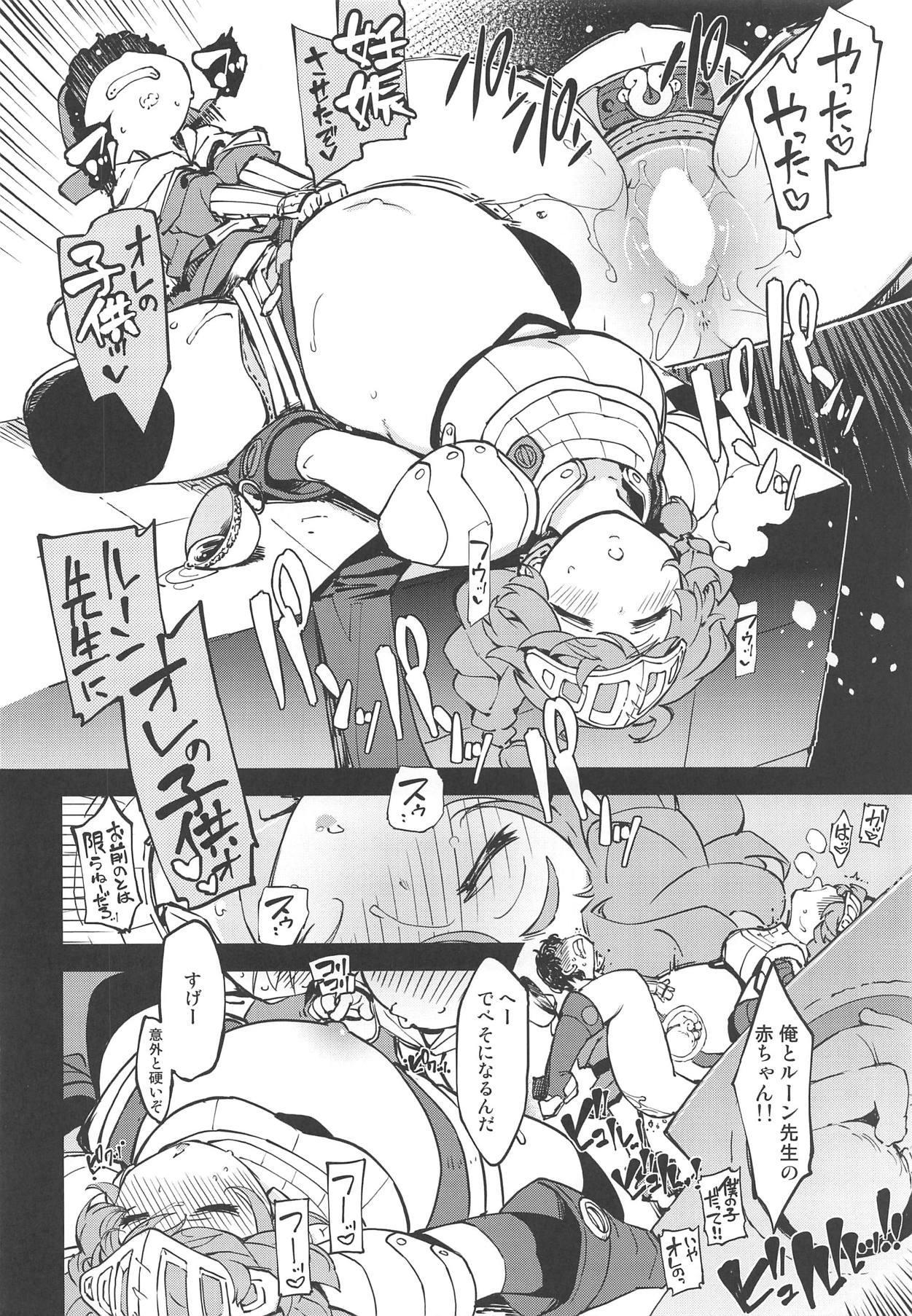Motto! x2 Onemuri Rune Sensei 16