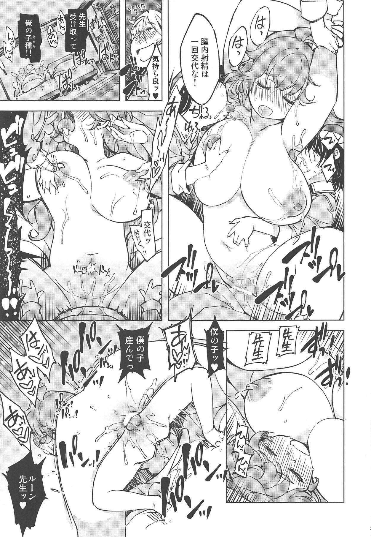 Motto! x2 Onemuri Rune Sensei 25