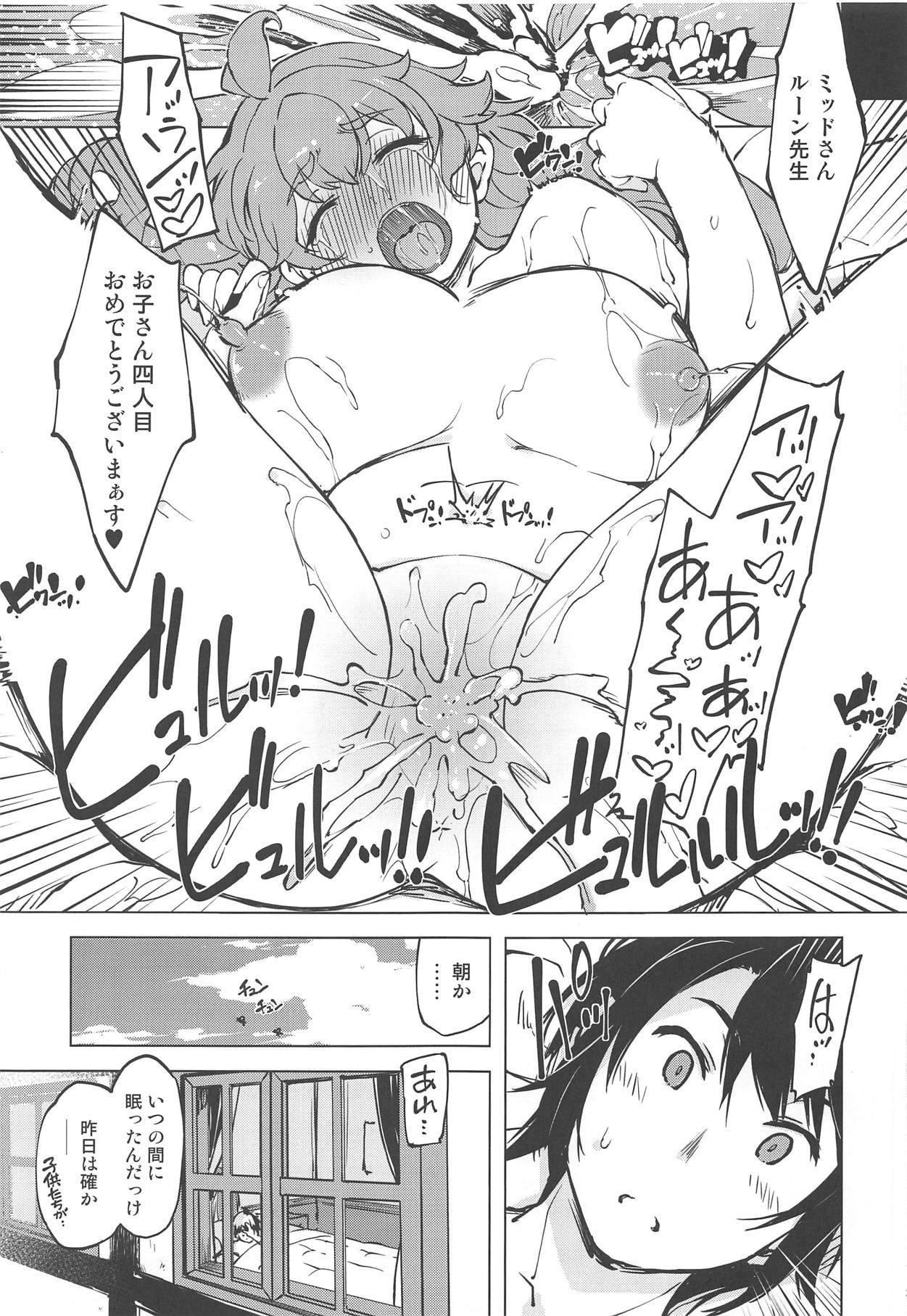 Motto! x2 Onemuri Rune Sensei 29