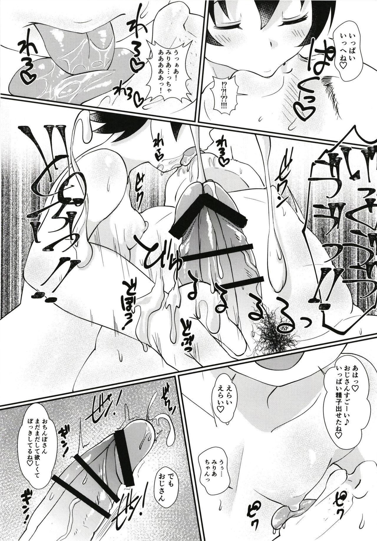 Ecchi de Chiccha na Cinderella 18