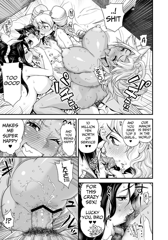 [Tamatsuyada, Satou Kimiatsu] Energy Kyo-ka!! ~Bakunyuu JK. Gachizeme Hatsujouchuu!~ Shinshou Kaimaku!? Zengo Mankitsu Jealousy 4P kara no Love Love Daienjou!? [Digital][English] 12