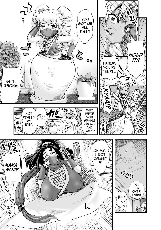 [Tamatsuyada, Satou Kimiatsu] Energy Kyo-ka!! ~Bakunyuu JK. Gachizeme Hatsujouchuu!~ Shinshou Kaimaku!? Zengo Mankitsu Jealousy 4P kara no Love Love Daienjou!? [Digital][English] 6
