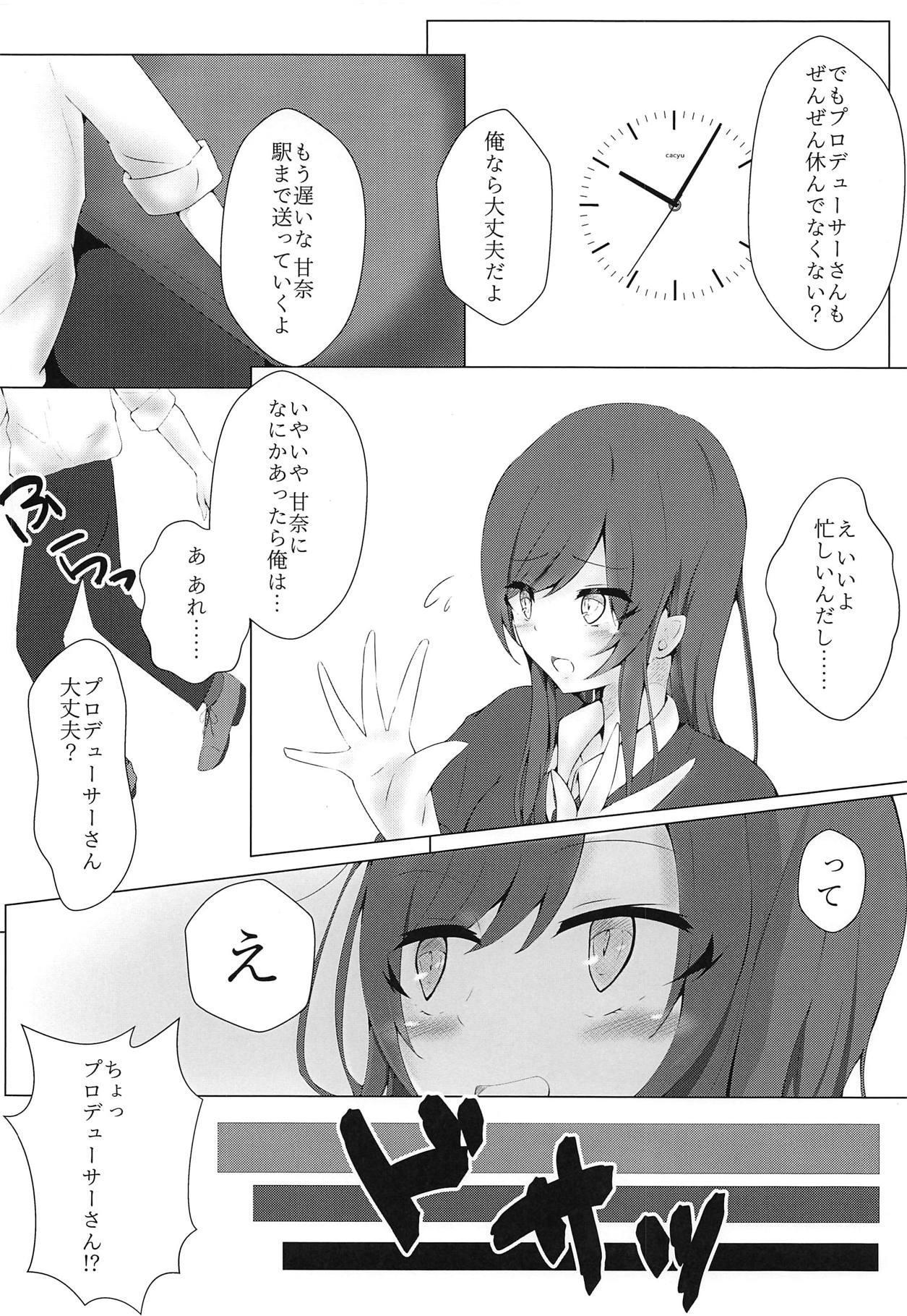 Amana to Amaama OVERTIME! 2
