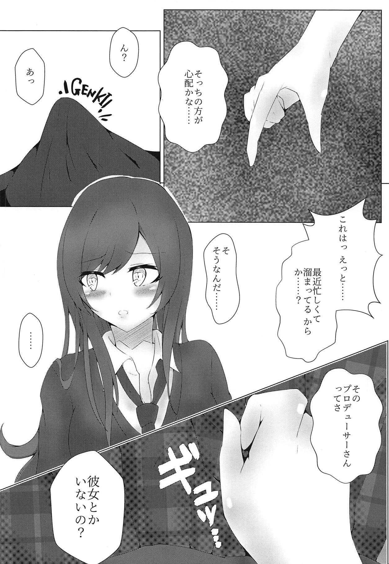 Amana to Amaama OVERTIME! 4