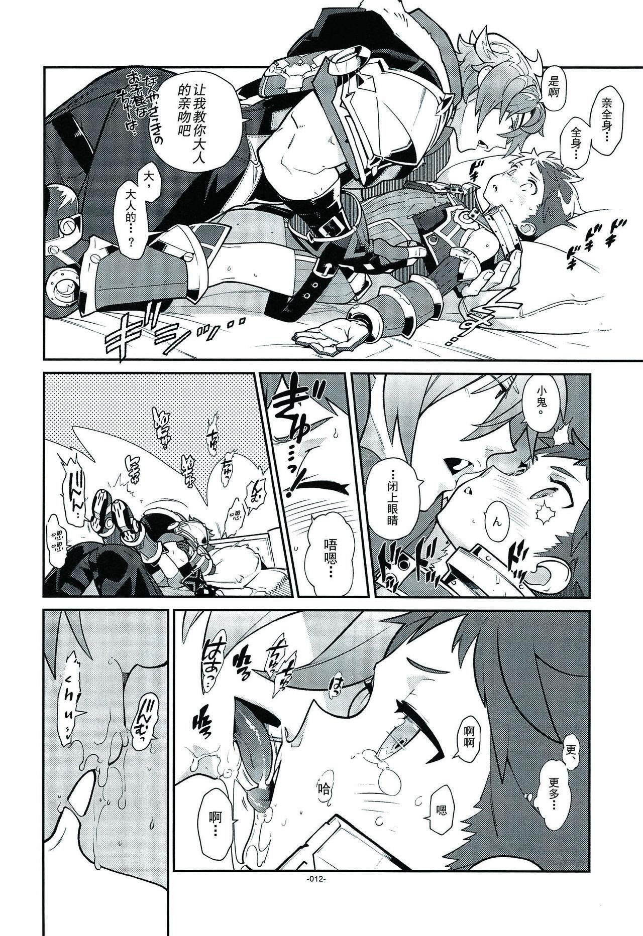 Kizuna Power. ∞ 9