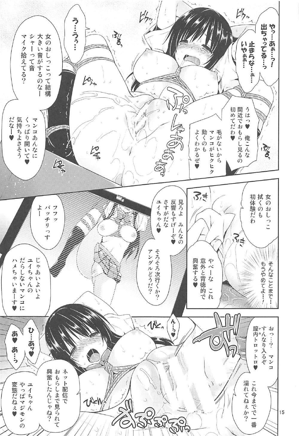 Sairoku March Trouble 3 13