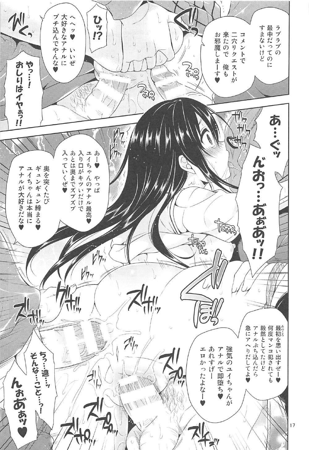 Sairoku March Trouble 3 15