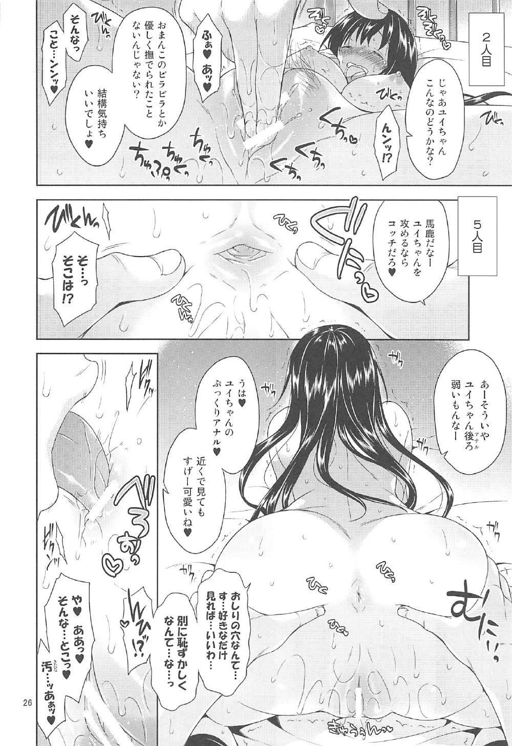 Sairoku March Trouble 3 24