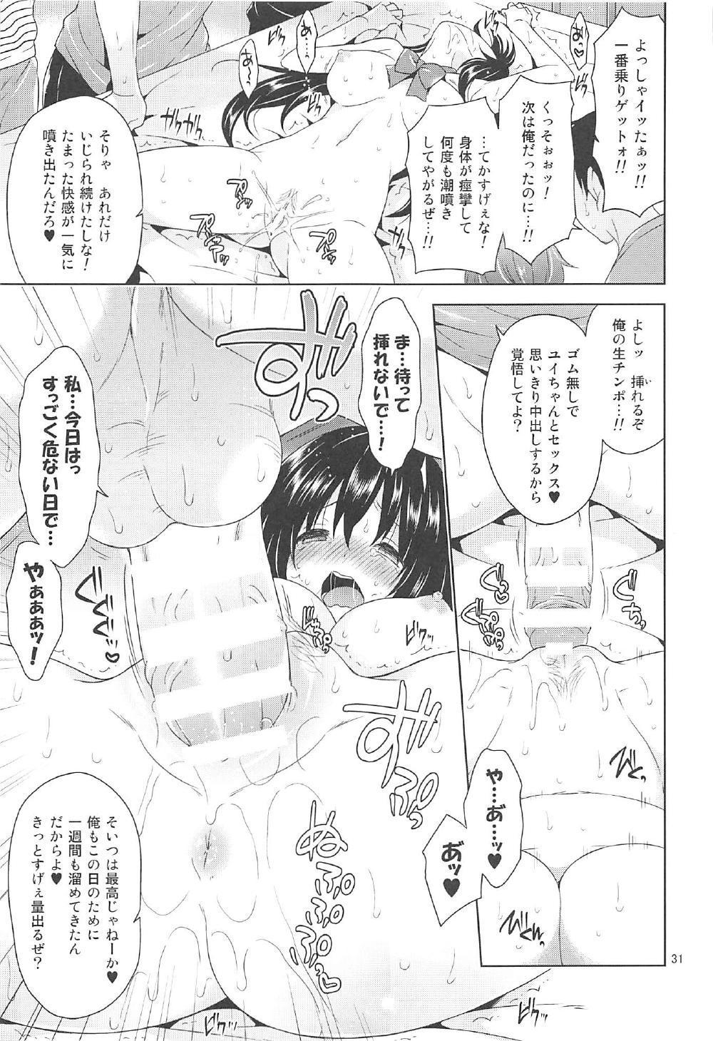 Sairoku March Trouble 3 29